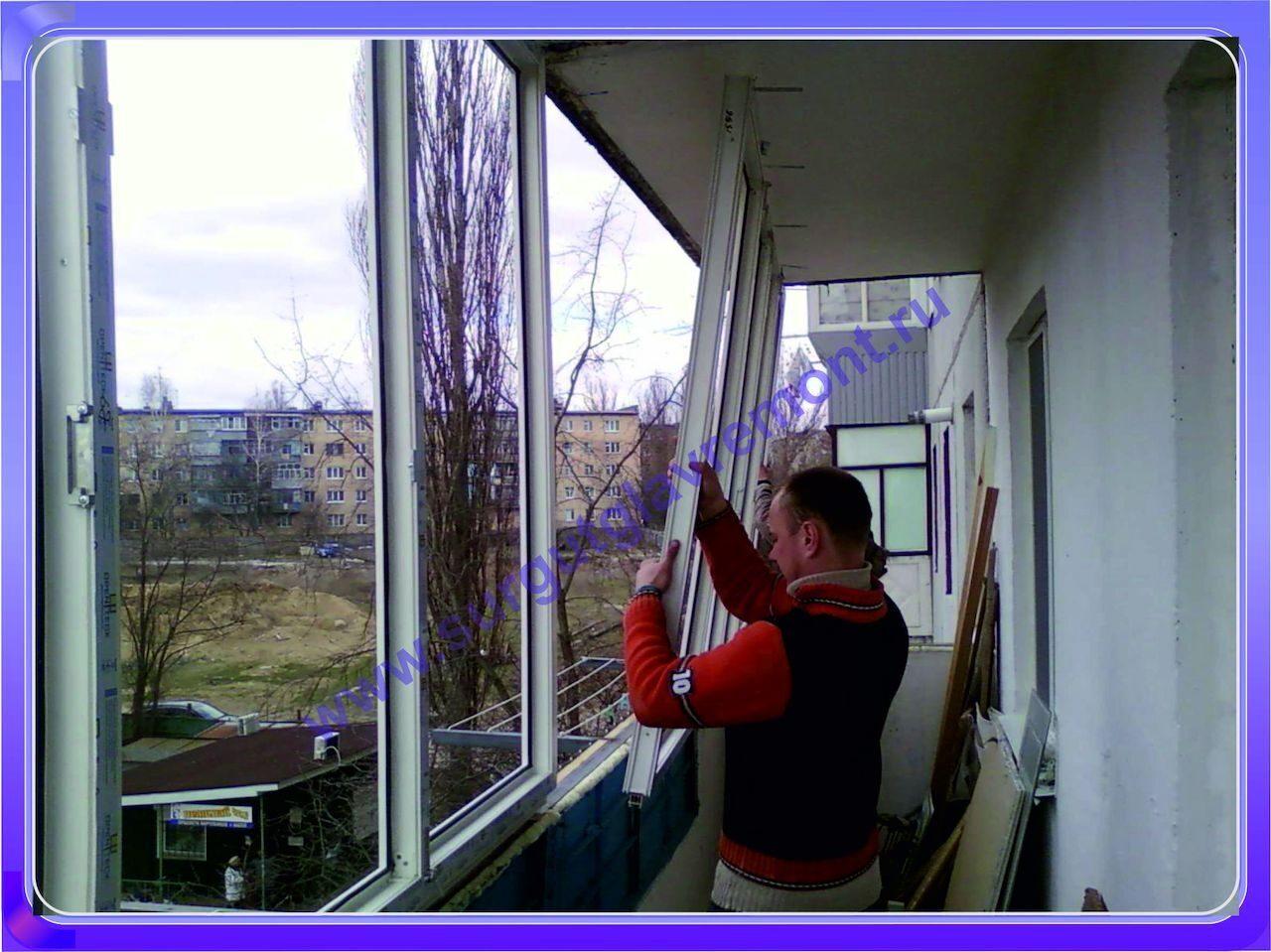 Установка пластикового окна своими руками на лоджии видео